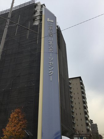 Fukagawa North Sports Center