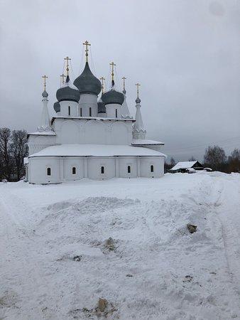 Tutayev, Russie : Вековые шаги назад...