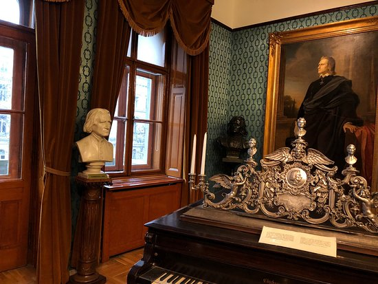 Liszt Ferenc Memorial Museum