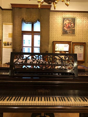 Liszt Ferenc Memorial Museum Photo