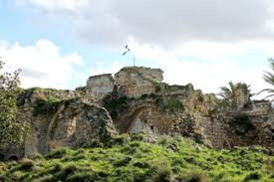 Hadera, Israel: המבצר בהדרו