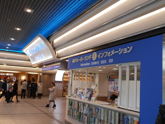 Kobe Harborland Tourist Information Center