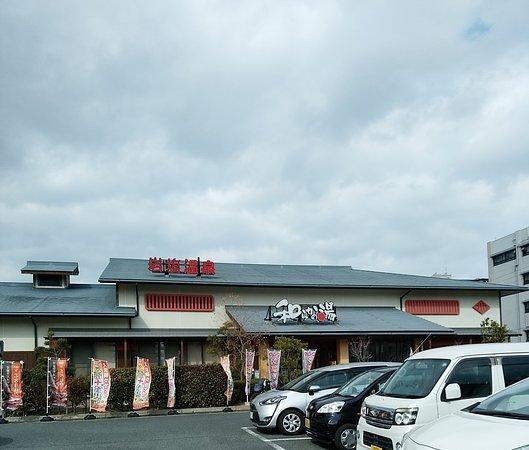 Amagasaki, Japan: 正面玄関です