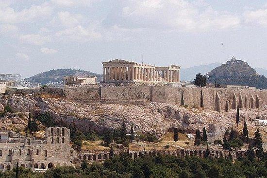 Le meilleur de la ville d'Athènes...