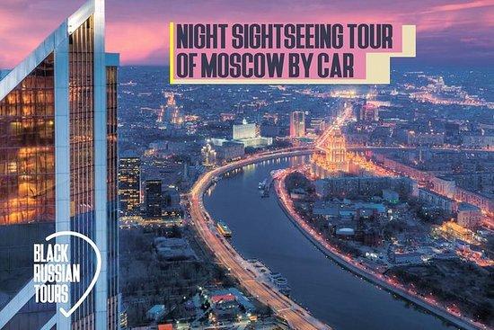 (privé) Visite nocturne de Moscou en...