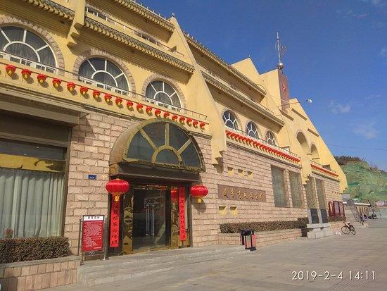 Yan'an News Memorial Hall