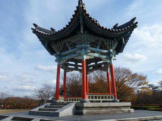 Hitotsumori Park