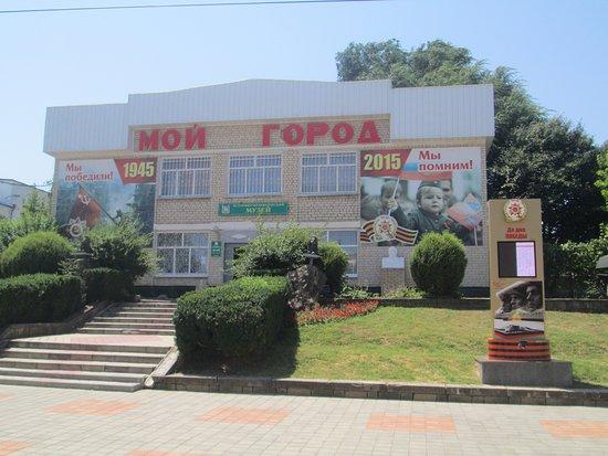 N. G. Zavgorodnego Museum