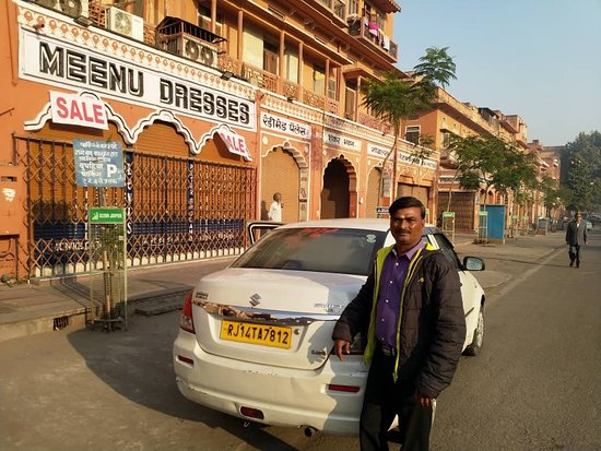 Om Ananda Travel