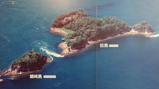 Noshima Castle Ruins
