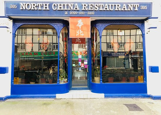 North China Restaurant London Updated 2020 Restaurant Reviews Menu Prices Restaurant Reviews Food Delivery Takeaway Tripadvisor