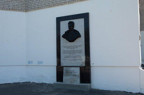 Chernyakhovsk, รัสเซีย: Мемориальная доска в честь И.Д. Черняховского