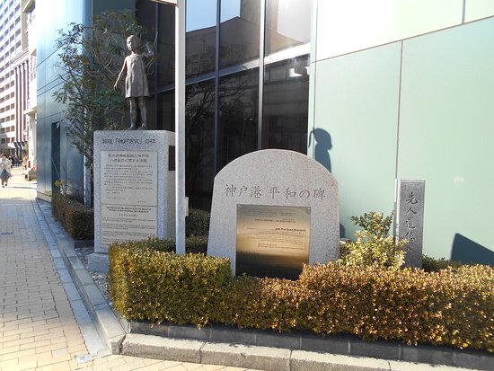 Kobe Port Peace Monument
