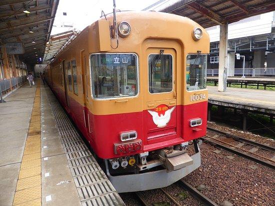 Toyama Chiho Railway - Railway System