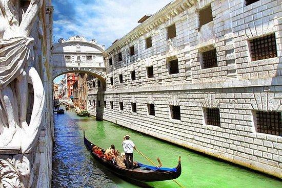 威尼斯組合:Doge的宮殿和貢多拉之旅