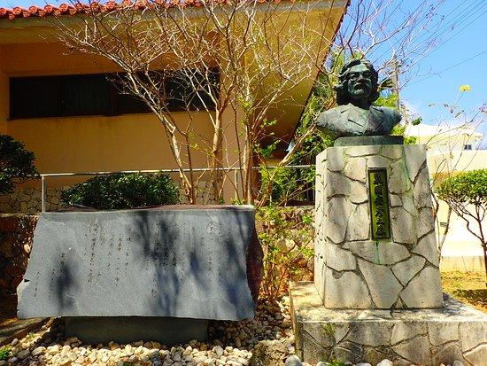 Furusato Culture Center