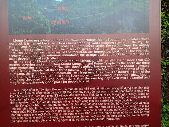 Mashan County, Trung Quốc: An information plaque near the entrance.