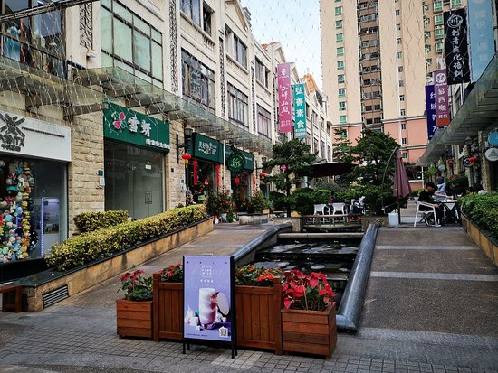 Dongguan Walking Street