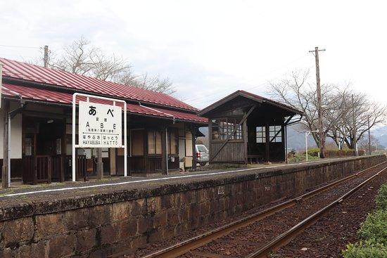 Abe Station
