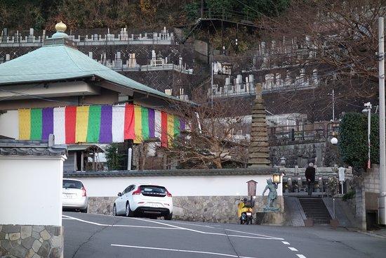 Sotai-ji Temple