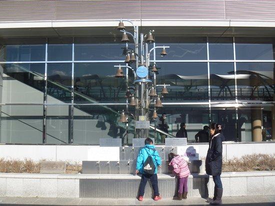 Sendai Airport Carillon's Bell