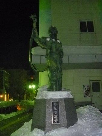 Konohana Sakuyahime Statue