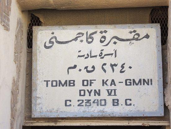 Mastaba of Kagemni ภาพถ่าย