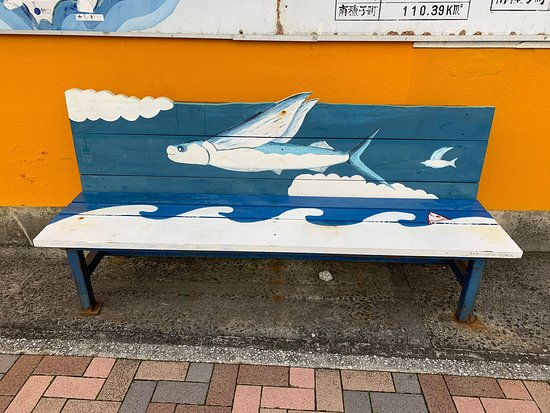 Tanegashima, Japán: 高速船、トッピーアンドロケットで種子島入り。楽しいアートが楽しい!
