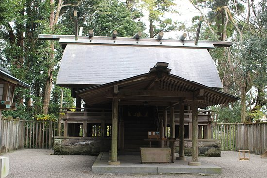 Kogu Shrine