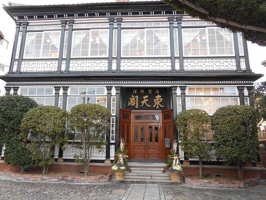 Old Bishop Residence