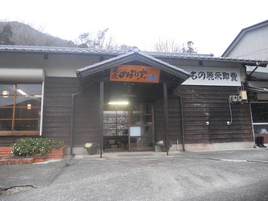Shinsui Kiln: beautiful shop