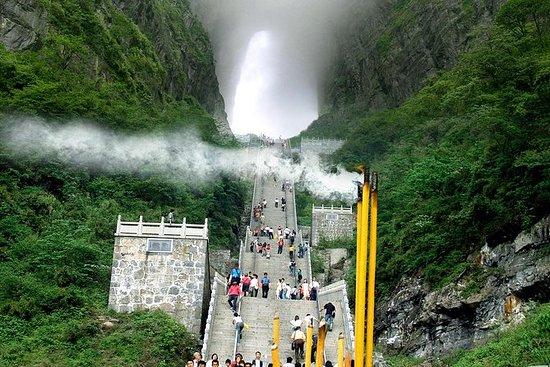 Private Day Tour of Tianmen Mountain...