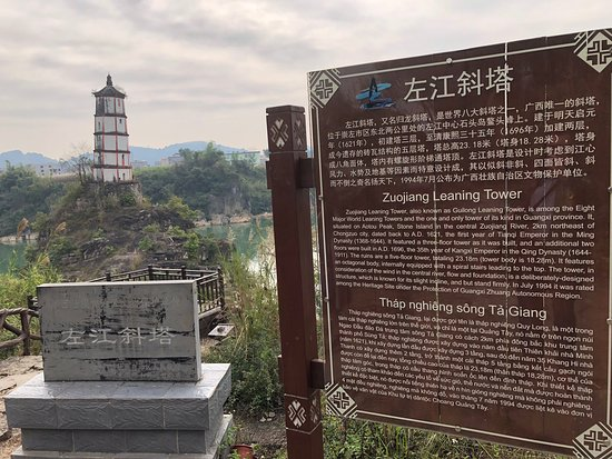Chongzuo Foto