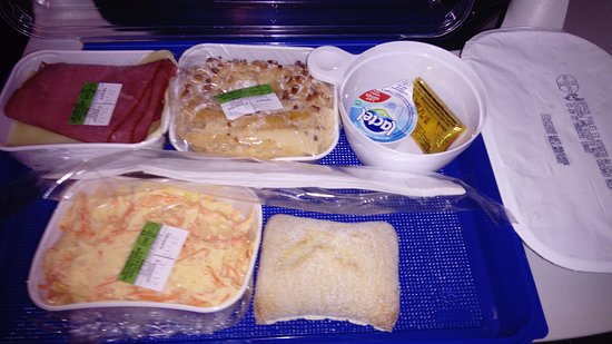 Turkmenistan Airlines: Repas complet sans être exceptionnel.