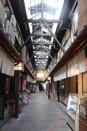 Fureai Kosetsu Market