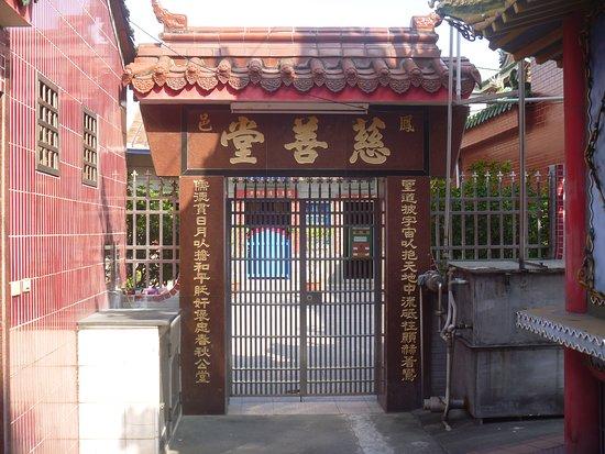 Fengshan照片