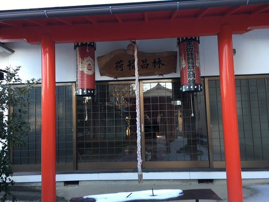 Rinsho Inari Shrine