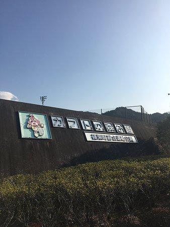 Kabuto No Mori Park