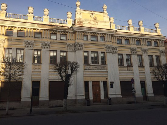 House of Educators