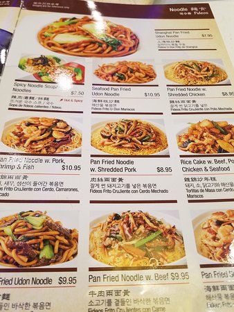 I M Impressed At All The Selections Picture Of You Garden Xiao Long Bao Bayside Tripadvisor