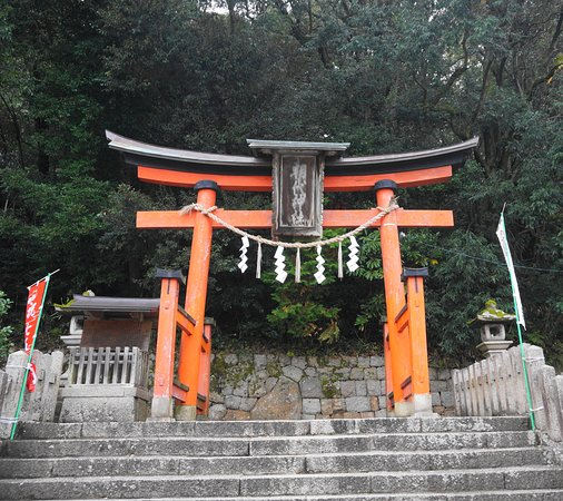 Asashiro Shrine