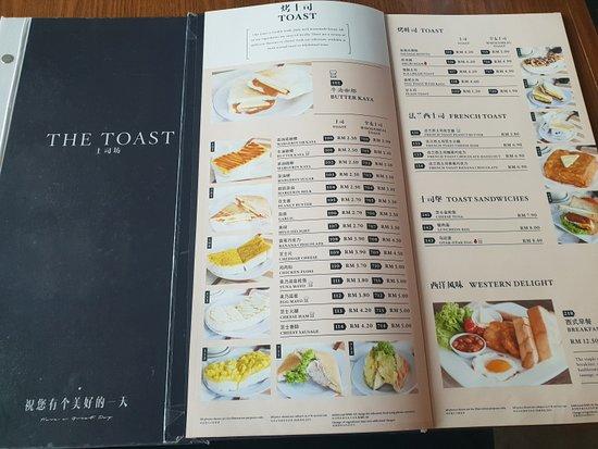 The Toast: 메뉴판