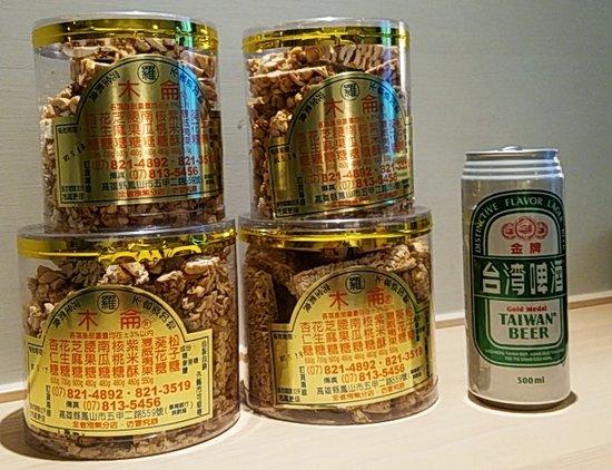 Mu Lun Peanut Candy : 台湾土産に喜ばれます