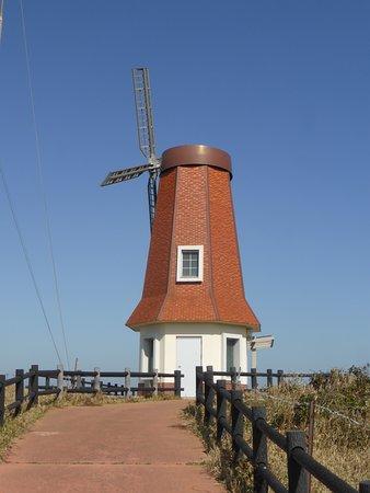 Windmill Observatory