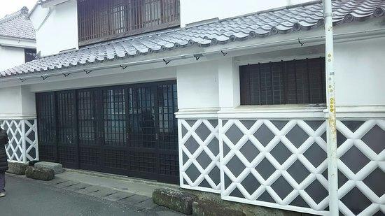 Saichu (Suzuki House)