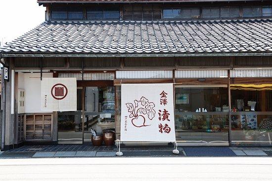 Shijimaya-Hompo Yayoi