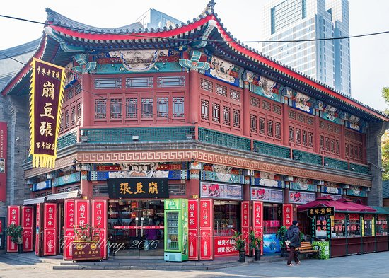 GuWenHua Jie LvYou ShangMao Qu