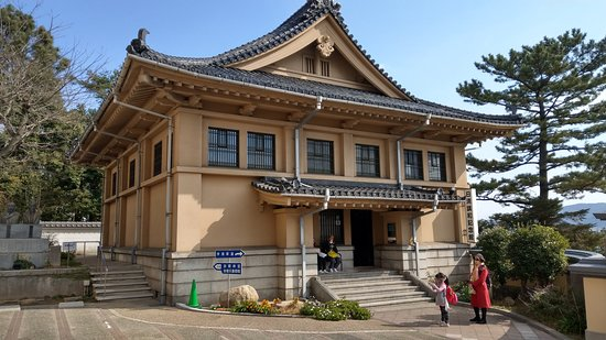 Nisshin Kowa Memorial Hall