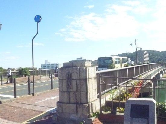 Okayama Photo