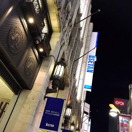 f4ce4ca464e Isetan Shinjuku Store (Shinjuku 3 Chome) - All You Need to Know ...